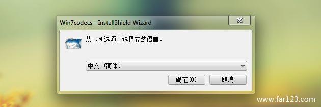 Win7codecs V3.6.2 Final 官方安装版