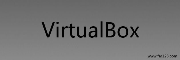 VirtualBox V4.1.10 Final 官方正式版