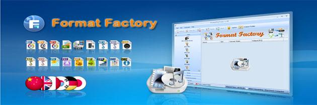 格式工厂 2.8 官方安装版